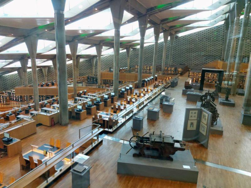 Inside the Bibliotheca Alexandrina