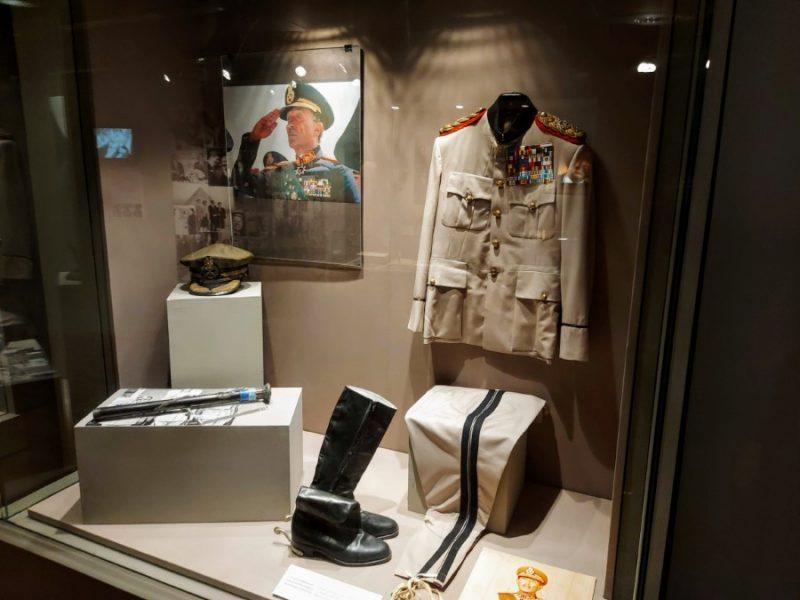 Sadat army uniform